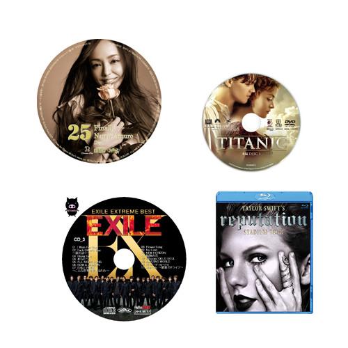 CD・DVD・Blu-ray買取