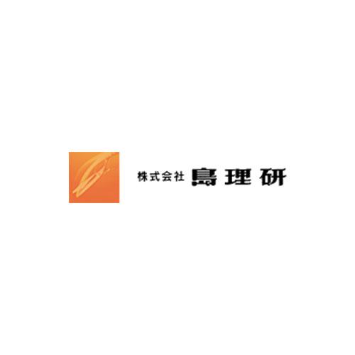 島理研 シーマハイテック