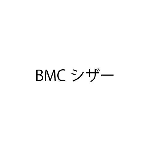 BMC-ONE シザー