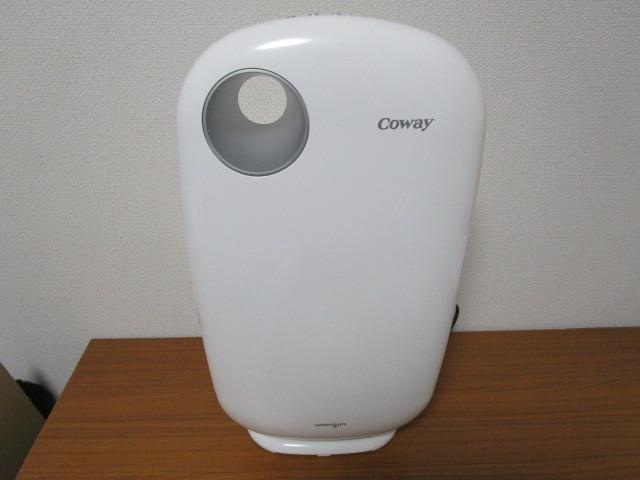 coway/コーウェイ 空気清浄機 AP-0509DHを買取させていただきました。