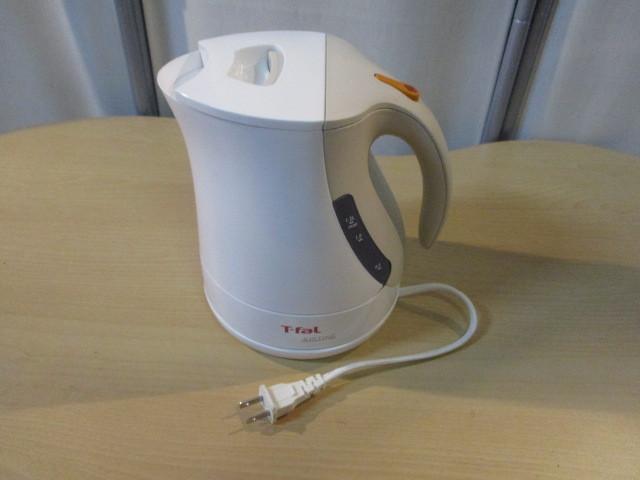 T-fal/ティファール 電気ケトル JUSTINE MODEL405を買取させていただきました。