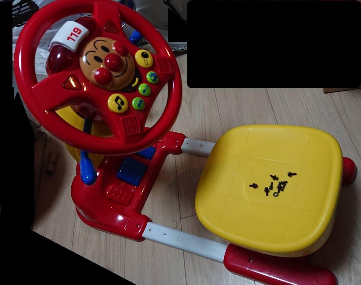 アンパンマン消防車を買取させていただきました。