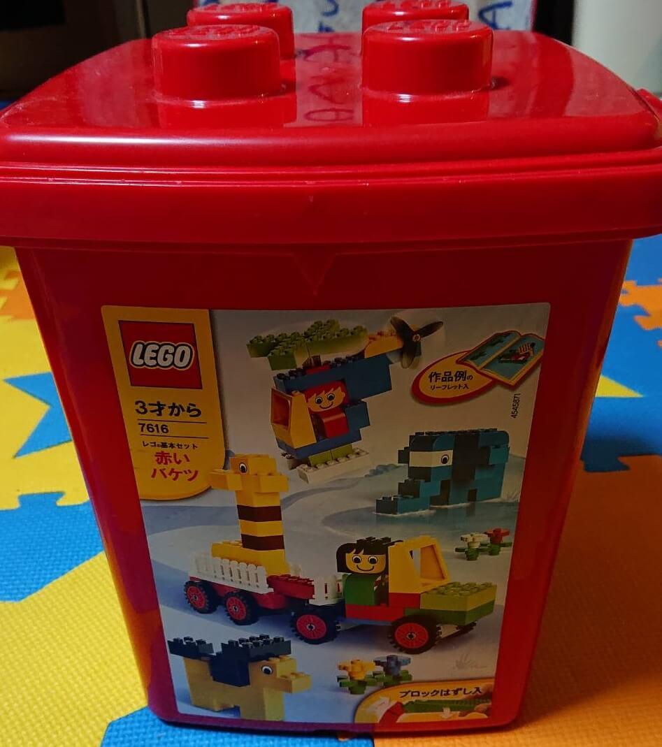 レゴ 赤いバケツを買取させていただきました。
